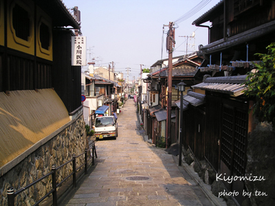 kiyomizu-6_edited-1.jpg