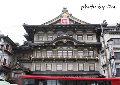 kyoto-1_e.jpg