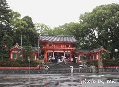 kyoto-3_e.jpg