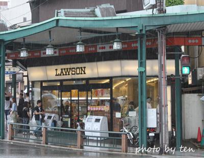 kyoto-4_e.jpg