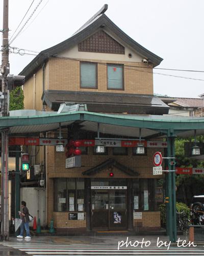 kyoto-6_e.jpg