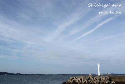 shitigahama-2_edited-1.jpg