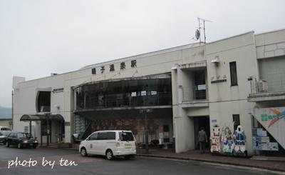 yusen-10_e.jpg