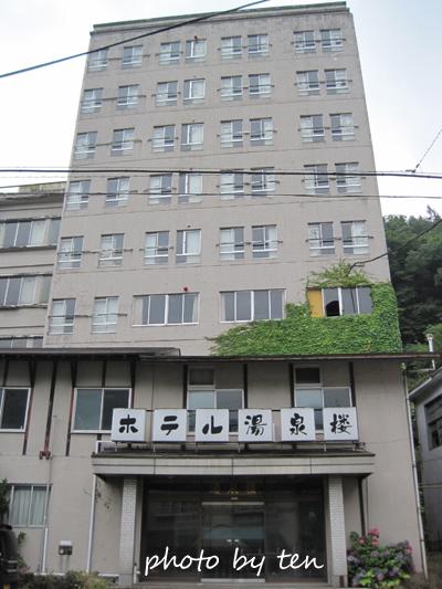 yusen-4_e.jpg