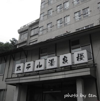 yusen-7_e.jpg