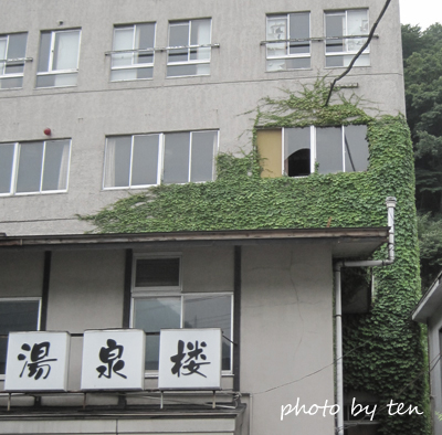 yusen-9_e.jpg