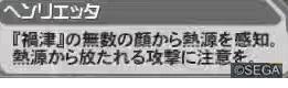 2014121905.jpg