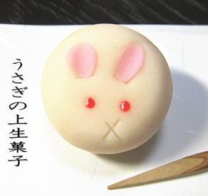 うさぎの生菓子