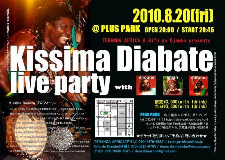 kissima live
