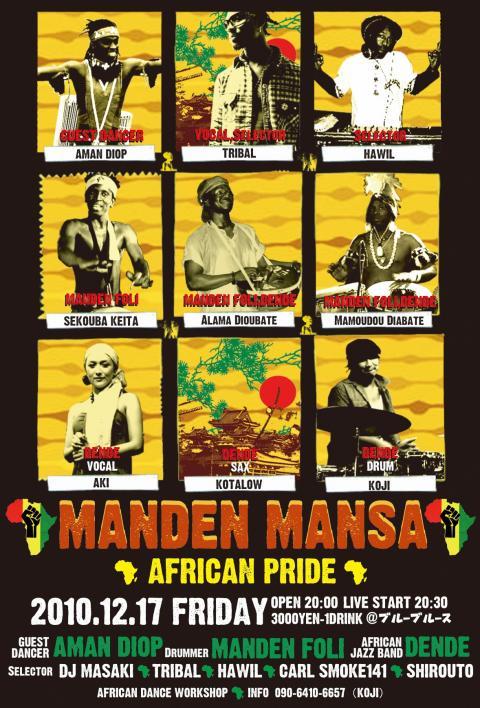 MANDEN MANSA