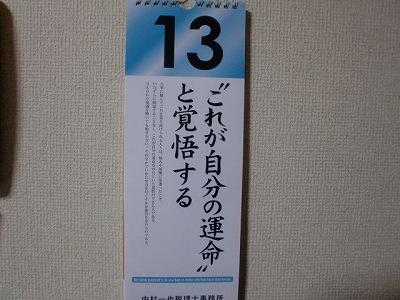 s-0513.jpg