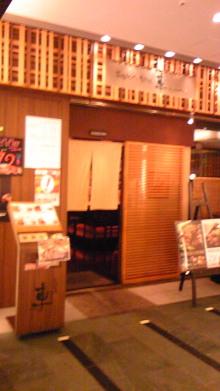 てるブロ-宮崎地鶏炭火焼 車 丸の内店