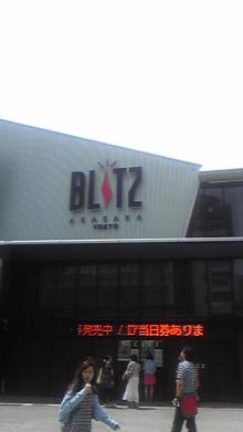 てるブロ-赤坂BLITZ