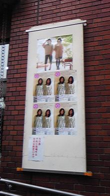 てるブロ-入口のポスター