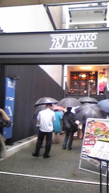 てるブロ-京都MUSE 入口