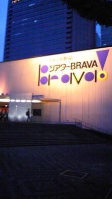 てるブロ-夜のシアターBRAVA!