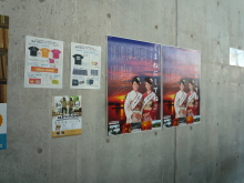 てるブロ-ポスター2