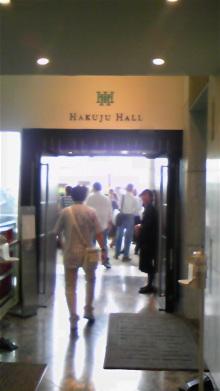 てるブロ-Hakuju Hall #2