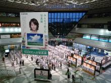 """てるブロ-「""""PHOTO IS"""" 10000人の写真展 2010"""
