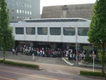 てるブロ-岐阜市民会館