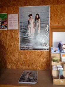 てるブロ-石の家 ポスター