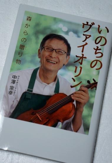 002nakazawa.jpg