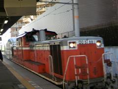 成田エクスプレス2739