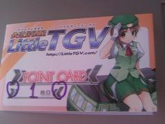 鉄道居酒屋LittleTGV2743