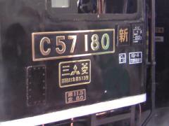 SLばんえつ物語2821