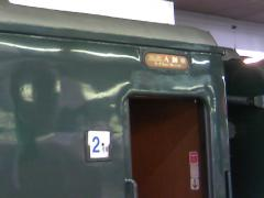トワイライトEXPロイヤル2965