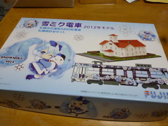 雪ミク電車1