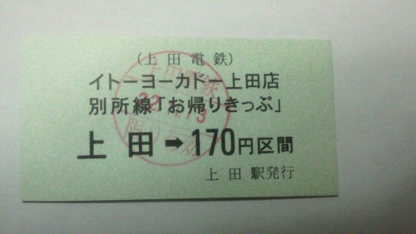 NEC_0877.jpg