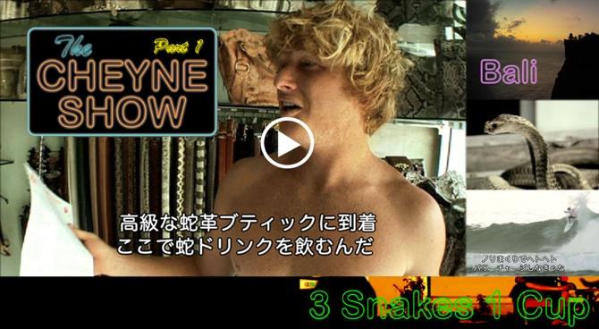 cheyne-show-ep1-blog.jpg