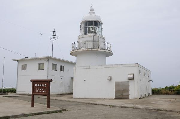 110814竜飛灯台