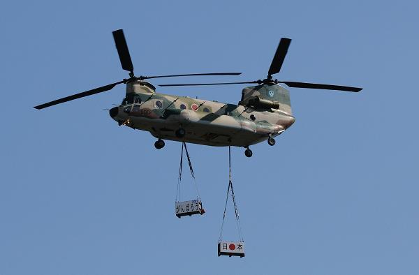 CH-47J.jpg