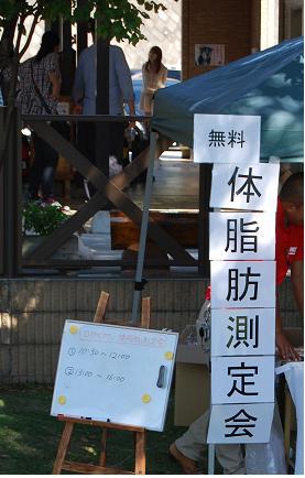 1010-08_20121010101321.jpg