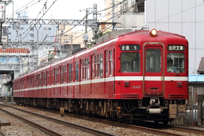 tetsuyan_0311.jpg