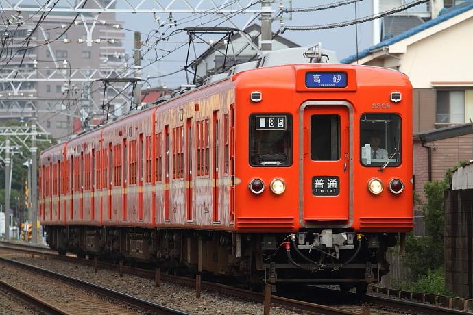 tetsuyan_0322.jpg