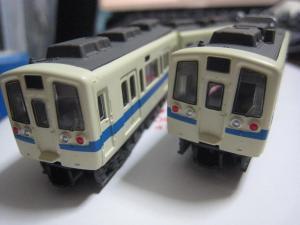 Bトレ9000系