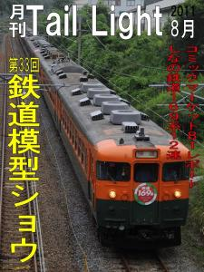 s-T-509.jpg