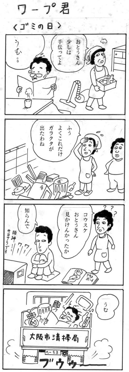 ・懶スー・鯉セ溷菅_convert_20100516231221