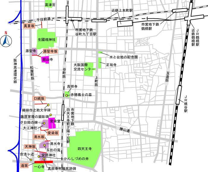天王寺七坂地図