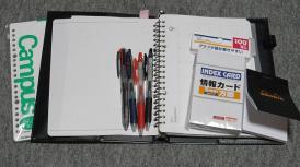 20110619_note01.jpg