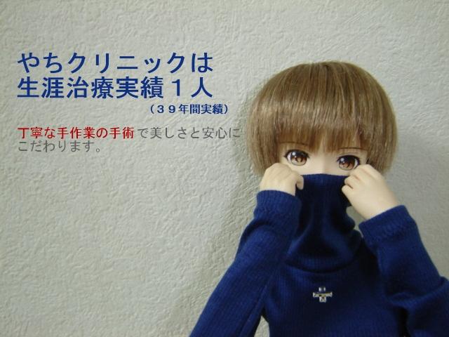 001_20101118010554.jpg