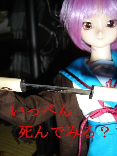 YUKI_014.jpg