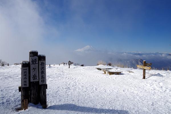 蛭ヶ岳17