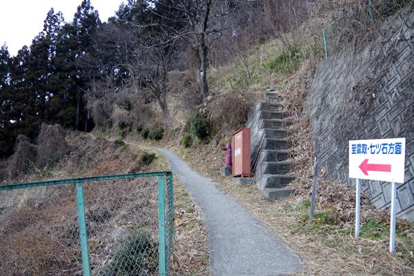 雲取山34