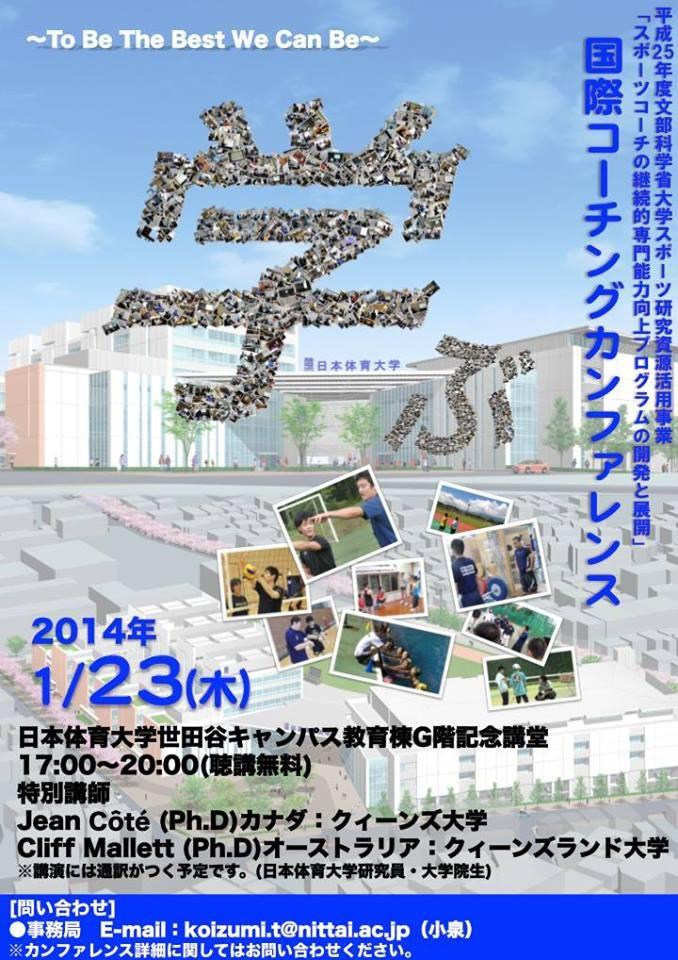 写真 2014-01-23 22 07 53