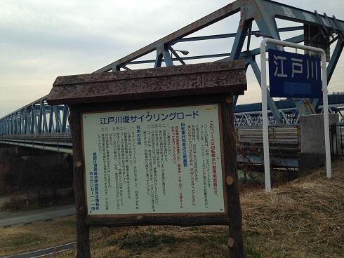 写真 2014-01-25 11 50 31