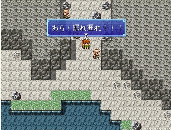 Kyudesama01.jpg